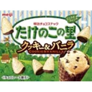 明治 たけのこの里 クッキー&バニラ 61g×10入(9月下旬頃入荷予定)