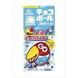 森永製菓 チョコボール 爽快ソーダ 27g×20入(2月下旬頃入荷予定)