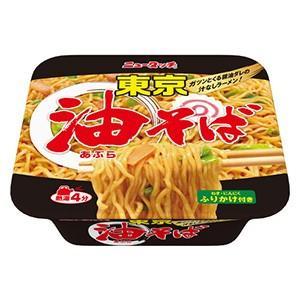 東京・武蔵野発祥の油そば。ガーリック風の醤油ダレがたまりません。汁なし系ご当地麺で人気上昇中の油そば...