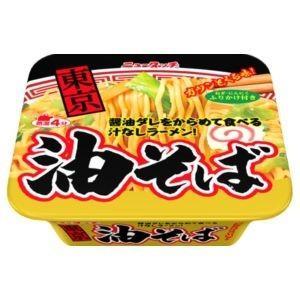 東京・武蔵野エリアのソウルフードで汁なし系で人気上昇中の油そばを開発しました。麺に絡むニンニク風味の...