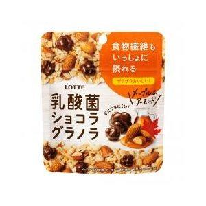 チョコで包んで、生きた乳酸菌と食物繊維が摂れる乳酸菌ショコラグラノラ メープル&アーモンドです。