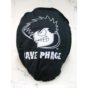 マスク用ケース セーブフェイス SAVEPHACE|poipu