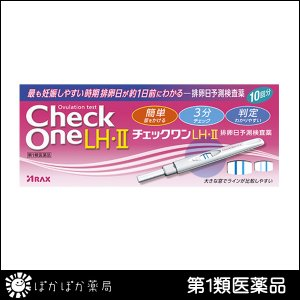 チェックワン LH・II 排卵日予測検査薬 10回用