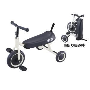 IDES(アイデス)D-bike dax ホワイト|pokkey