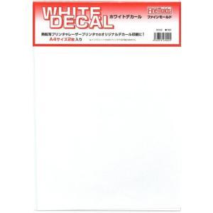 ファインモールド ホワイトデカールセット 210×297mm 2枚入 模型用素材 DC02|pokkey