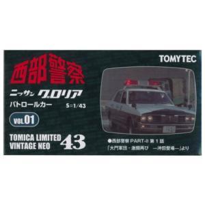 【発売元】 トミーテック  【商品説明】 1/43スケールのTLV-NEOに「西部警察」シリーズ新登...