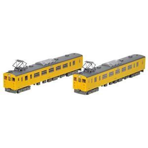 【発売元】 トミーテック  【商品説明】 下関に所属する1M電車123系。黄色に塗り替えられた姿を製...