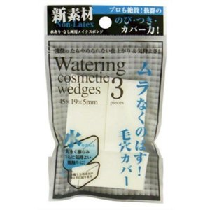 【発売元】 リヨンプランニング  【商品説明】 ●親水性ポリウレタン使用のメイクスポンジです。水を含...
