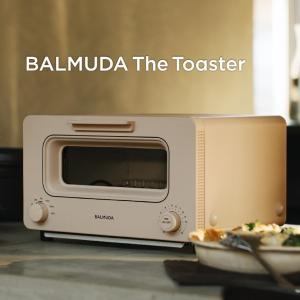 バルミューダ(BALMUDA) スチームオーブントースター K05A-BG(K05ABG) ベージュ -人気商品-|pokkey