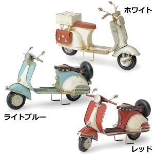 キーストーン ノスタルジックデコ BIGスクーター ホワイト・NODEBPWH