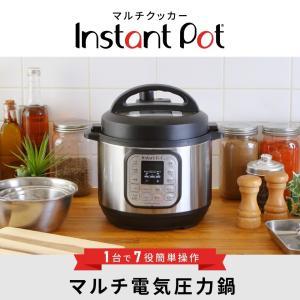 インスタントポット duo mini デュオ ミニ 2.8L シナジートレーディング 電気圧力鍋 ISP1001 -人気商品-|pokkey