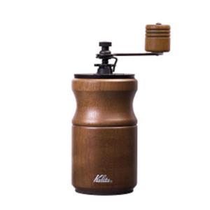 Kalita カリタ コーヒーミル 木製 ブラウン・KH-10BR