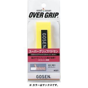 GOSEN(ゴーセン) 【バドミントン用グリップテープ】 スーパーグリップバドセン サックス AC21SX
