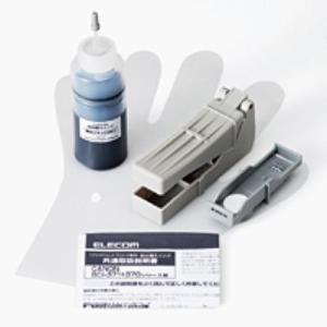 【発売元】 エレコム  【商品説明】 キヤノン「BCI-370PGBK」インクタンクに対応した5回分...