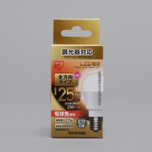アイリスオーヤマ LED電球 E17 調光 全方向タイプ 電球色 25形相当(230lm) LDA3L-G-E17/W/D-2V1 数量限定特価|pokkey