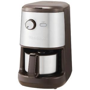 【発売元】 ビタントニオ  【商品説明】 ■ミル内蔵(カッター式)の全自動コーヒーメーカー ■コーヒ...