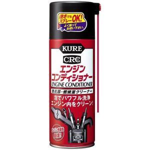 呉工業 クレ(KURE) エンジンコンディショ...の関連商品2