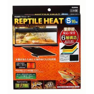 【発売元】 ジェックス  【商品説明】 業界初 耐久性に優れ熱効率を高める安心安全の6層構造。 特許...