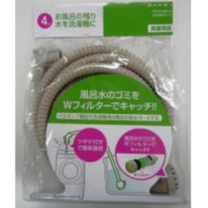 三栄水栓 SANEI 風呂水給水ホースセット 4...の商品画像