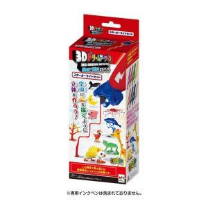 3Dドリームアーツペン エアーアップ スター...の関連商品10