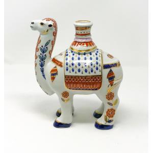 陶器で出来たエスニック風な柄がポイントのラクダの置物です リビングやダイニングなどにインテリアのアク...