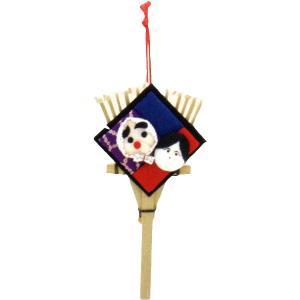 熊手 (くま手) おかめひょっとこ手作り ちりめん細工 迎春 正月 飾り 置物 縁起物 和雑貨  リ...