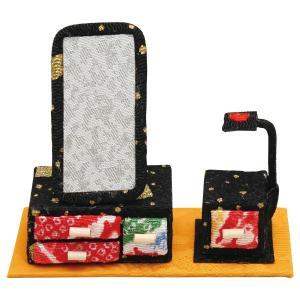 雛人形雛道具 雛小道具 鏡台・裁縫箱セット手作りちりめん細工  マンションサイズ コンパクト リュウ...