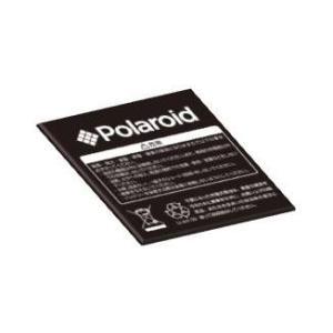 Polaroid pigu 専用 バッテリーパック
