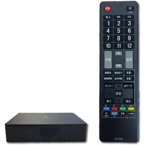 AuBee AUB-100(黒) 第二世代 手のひらサイズ 地デジ BS/CS フルハイビジョン テレビチューナー HDMI 学習リモコン IR延長 ミニBCASカード|polaroidshop