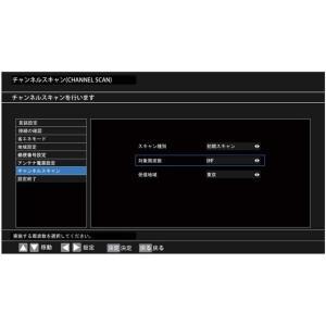 AuBee AUB-100(黒) 第二世代 手のひらサイズ 地デジ BS/CS フルハイビジョン テレビチューナー HDMI 学習リモコン IR延長 ミニBCASカード|polaroidshop|08