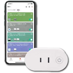 AuBee TAP Wi-Fiスマート電源タップ 各種スマートスピーカー対応 遠隔操作でAc電源の操作 PSE認定|polaroidshop