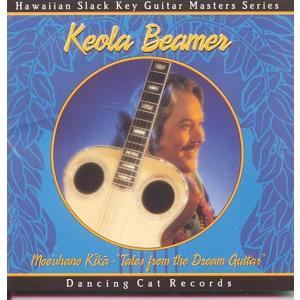 Moe`uhane Kika: Tales From The Dream Guitar / Keola Beamer (1995)|polihalesurf