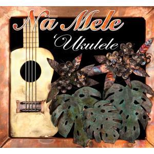 Na Mele 'Ukulele / Various Ukulele Artist|polihalesurf