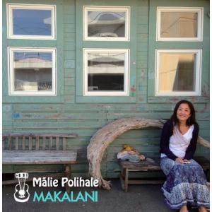 Malie Polihale / MAKALANI (2013)|polihalesurf