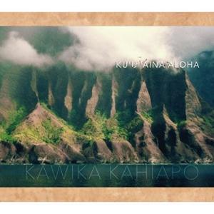 Ku`u `Aina Aloha / Kawika Kahiapo (2014)|polihalesurf