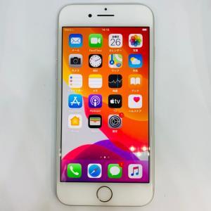 iPhone7 シルバ- 32GB / A1779 / au版 simロック解除済み / 白ロム|polkapolka
