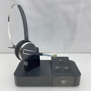 Jabra Pro 9450 Flex ワイヤレスヘッドセット|polkapolka