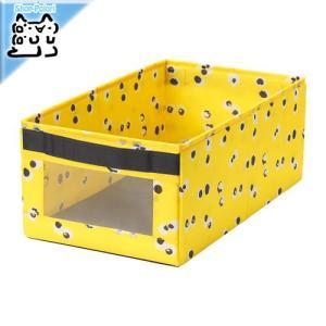 IKEA Original ANGELAGEN 収納 ボックス ブラック イエロー 25x44x17...