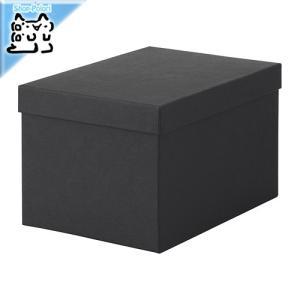 IKEA Original TJENA 収納ボックス ふた付き ブラック 18x25x15 cm
