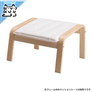 IKEA Original POANG-ポエング- 組み合わせ フットスツール用 フレーム ナチュラル バーチ材突き板|polori
