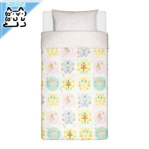 IKEA Original LATTJO キッズ/子供用 掛け布団カバー&枕カバー フェアリー ライトピンク 150x200/50x60 cm|polori