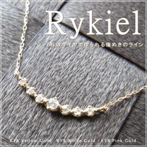 ネックレス ダイヤモンド 18金 ゴールド 「リキエル」 レ...