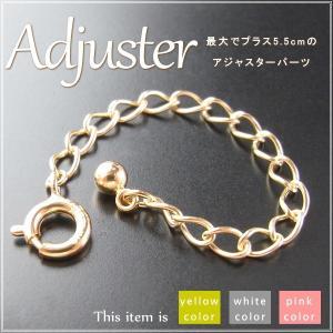 いつものネックレスに長さをプラス。 最大5.5cmの延長が可能なシルバー製のアジャスターチェーンのご...