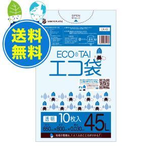 【まとめて30ケース】 LN-43-30 ごみ袋 45リットル 0.030mm厚 透明 1冊あたり78.2円 10枚x60冊x30箱 ポリ袋|poly-stadium