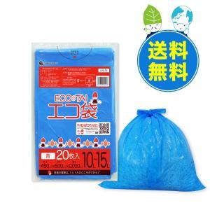 【20000枚】UN-16-10 1冊あたり55円 20枚x100冊x10箱 ごみ袋 10〜15リットル 0.020mm厚 青|poly-stadium