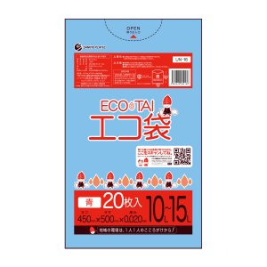 【20枚】UN-16bara 1冊61円 20枚 ごみ袋 10〜15リットル 0.020mm厚 青|poly-stadium