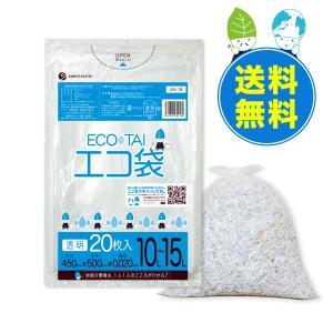 【20000枚】UN-18-10 1冊あたり53円 20枚x100冊x10箱 ごみ袋 10〜15リットル 0.020mm厚 透明|poly-stadium