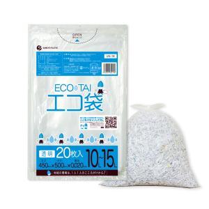 【20枚】UN-18bara 1冊59円 20枚 ごみ袋 10〜15リットル 0.020mm厚 透明|poly-stadium