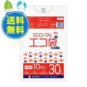 【まとめて30ケース】KN-33-30 ごみ袋 30リットル 0.015mm厚 半透明 1冊あたり32.3円 10枚x100冊x30箱|poly-stadium