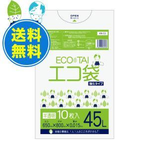 【まとめて20ケース】KN-53-20 ごみ袋 45リットル 0.015mm厚 半透明 1冊あたり44.4円 10枚x100冊x20箱|poly-stadium